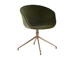 Sunshine Swivel Chair